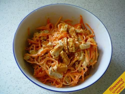 Салат по корейски с кириешками